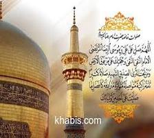 Photo of مطالب بزرگان در مورد مداحی 09132054876 محمد صادق کاظمی